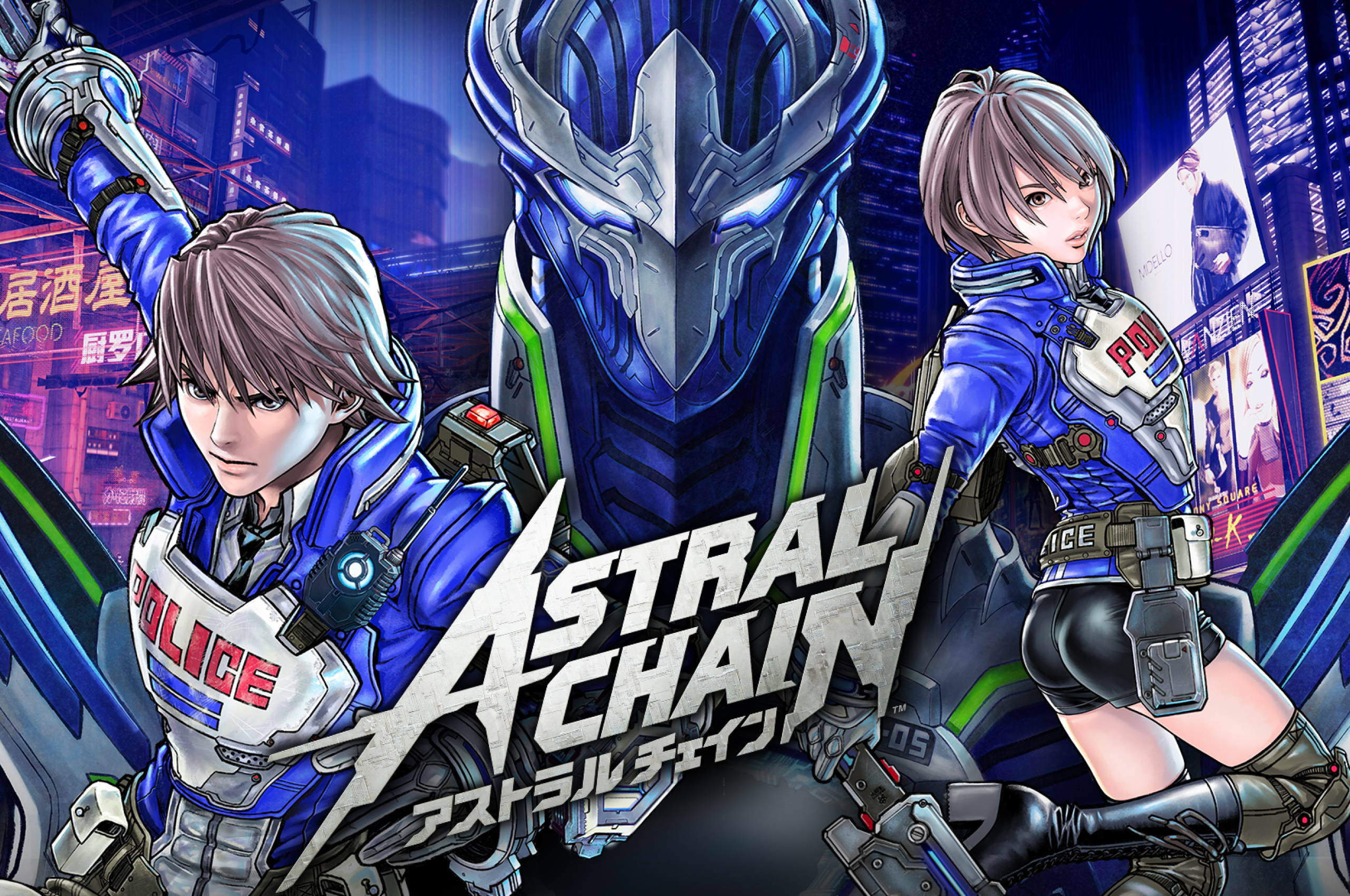 2560x1700 Astral Chain Chromebook Pixel Wallpaper Hd Games