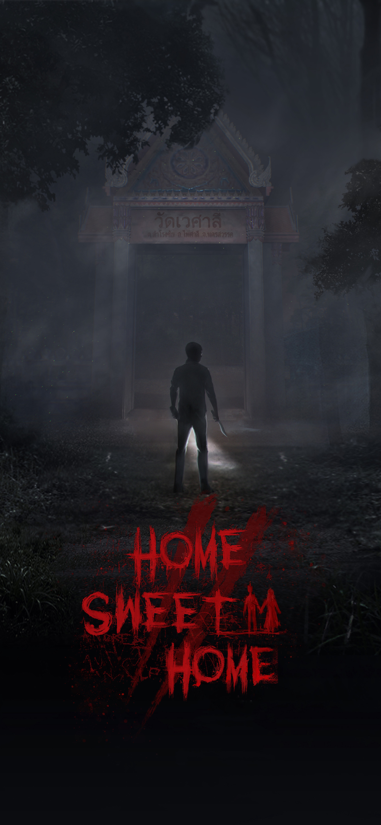 1242x2688 Home Sweet Home Game Iphone Xs Max Wallpaper Hd Games 4k Wallpapers Images Photos And Background