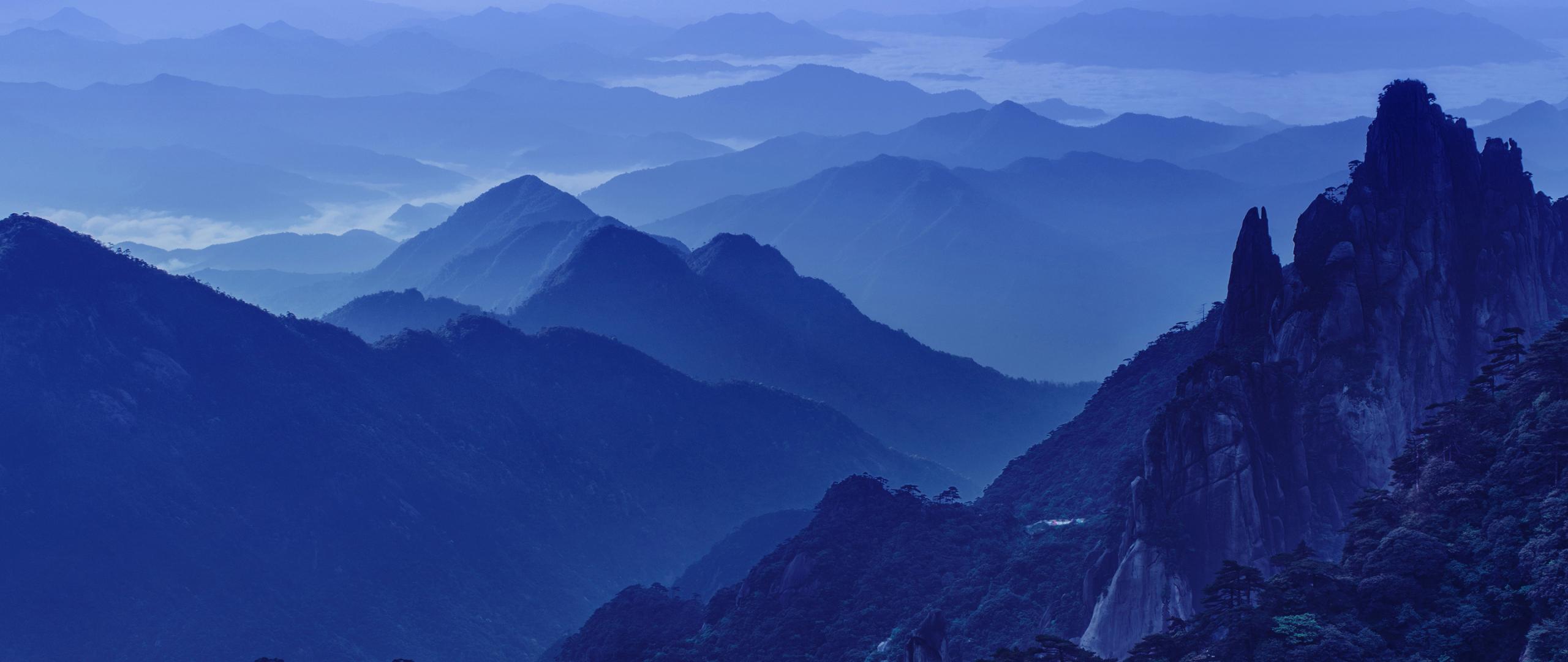 Wallpaper Guitar Dark Background Huawei Mate 10 Stock: Huawei Mate 10 Cold Night Mountains Stock, Full HD 2K
