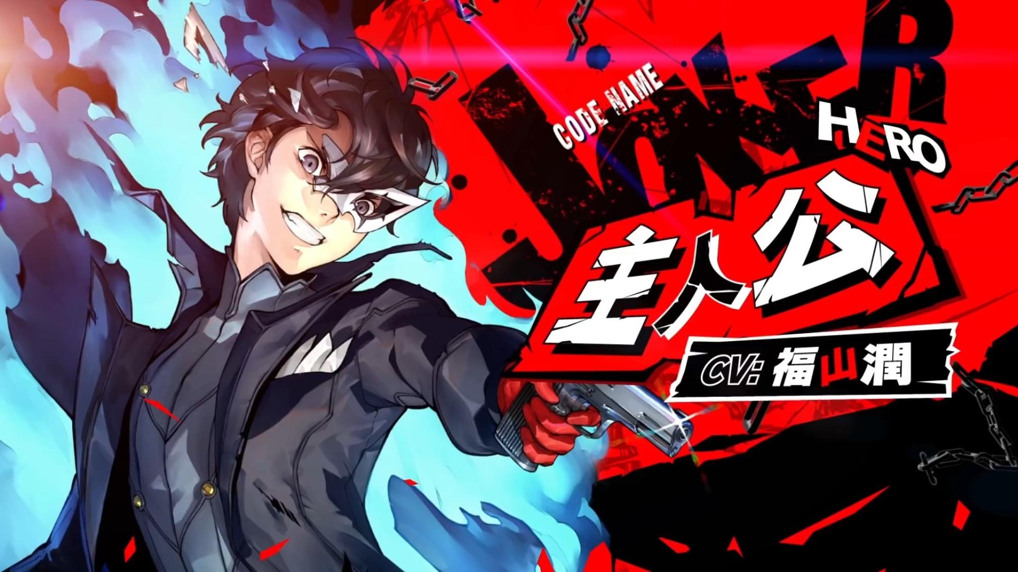 2048x1152 Joker Persona 5 Scramble The Phantom Strikers ...
