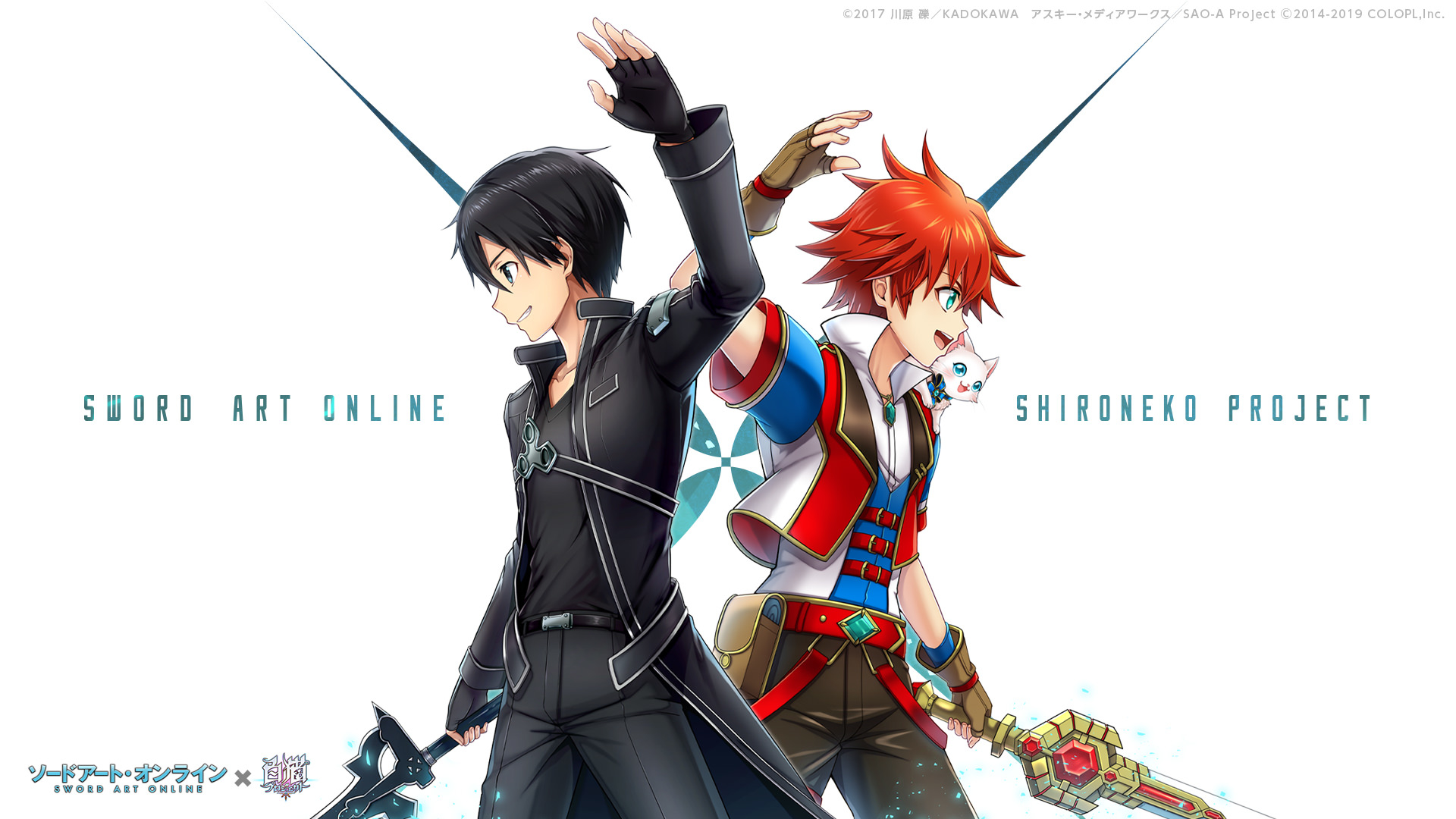 2560x1440 Kazuto Kirigaya And Kirito 1440p Resolution Wallpaper Hd Anime 4k Wallpapers Images Photos And Background