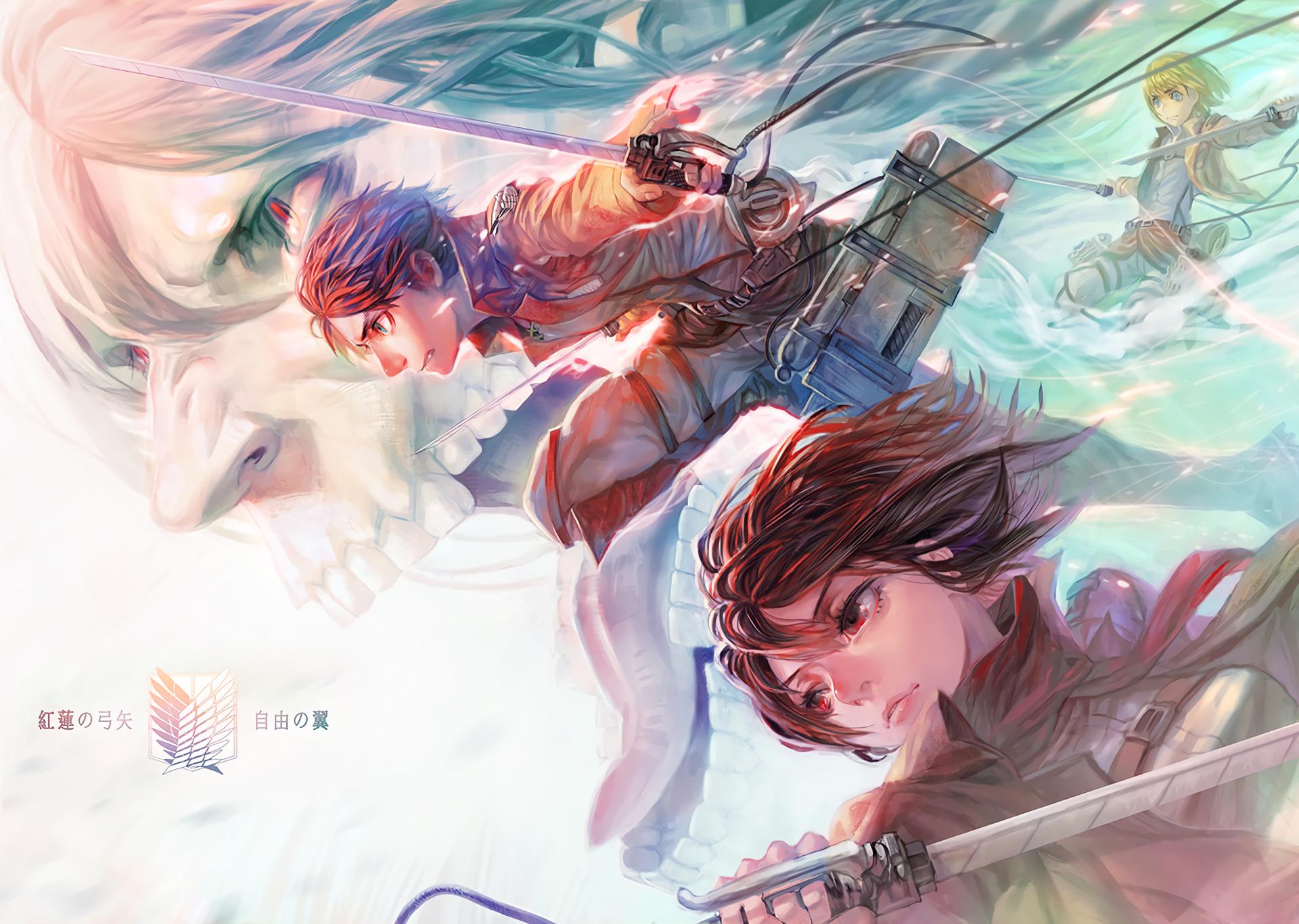 Mikasa Ackerman Eren Yeager And Armin Arlert Wallpaper Hd