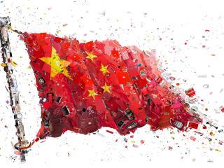 Alibaba Chinese Flag wallpaper