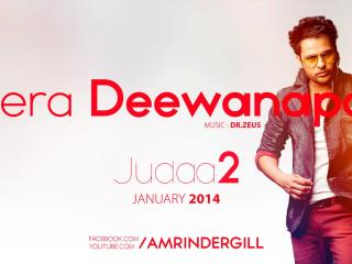 Amrinder Gill Deewanapan Song  wallpaper