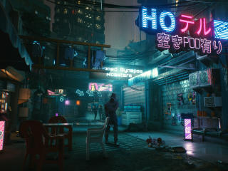 Background Of Cyberpunk Game wallpaper