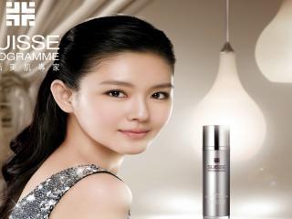 Barbie Hsu Charming Smile HD Pics wallpaper