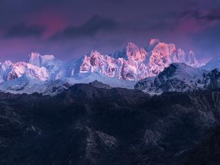 Cool Mountain 2021 wallpaper