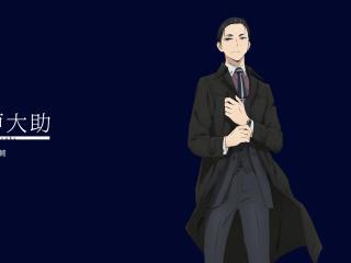 Daisuke Kambe The Millionaire Detective wallpaper