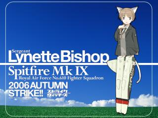 lynette bishop mechagirl, girl, robot wallpaper