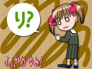 maria-sama ga miteru, fukuzawa yumi, girl wallpaper