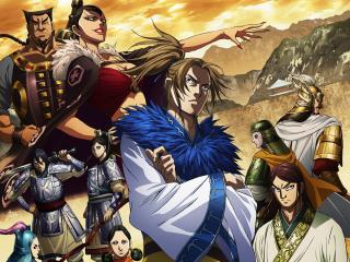 Netflix Kingdom Anime wallpaper