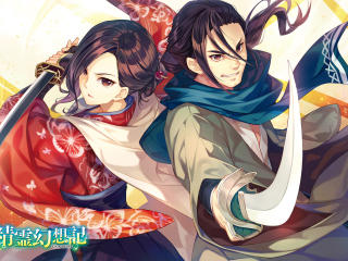 Seirei Gensouki 2021 wallpaper