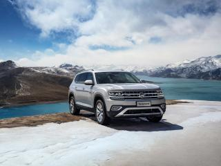 Silver Volkswagen Atlas wallpaper