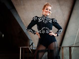 Singer Rita Ora 2021 wallpaper