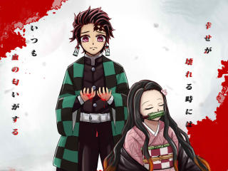 Tanjirou Kamado and Nezuko Kamado wallpaper