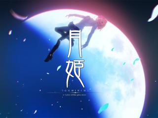Tsukihime 2021 Game wallpaper