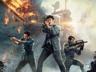 Vanguard Ji Xian Feng 2020 wallpaper