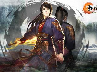 Xuan-Yuan Sword VII Poster wallpaper