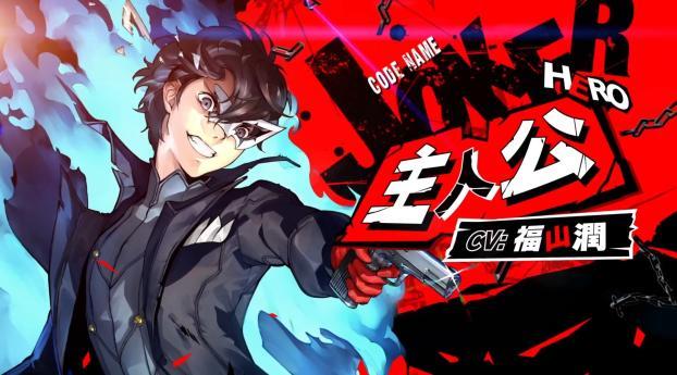 HD Wallpaper | Background Image Joker Persona 5 Scramble The Phantom Strikers